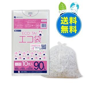 ごみ袋 90L0.030mm厚 半透明 10枚x40冊 1冊あたり218円 KN-99 |poly-stadium
