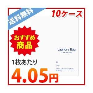 ランドリーバッグ 白 100枚x15冊x10箱 LDB-03-10 400x500x0.030mm厚 1冊あたり585円  |poly-stadium
