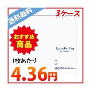ランドリーバッグ 白 100枚x15冊x3箱 LDB-03-3 400x500x0.030mm厚 1冊あたり630円  |poly-stadium