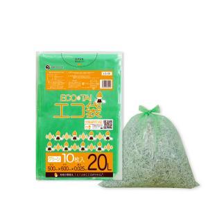 ごみ袋 20L0.025mm厚 グリーン LG-20bara 10枚バラ 1冊67円|poly-stadium