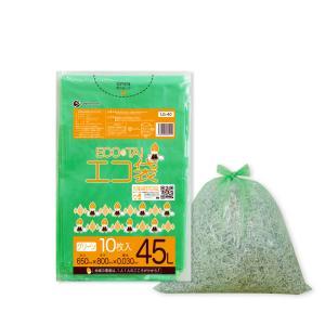 ごみ袋 45L0.03mm厚 グリーン LG-40bara 10枚バラ 1冊110円 |poly-stadium