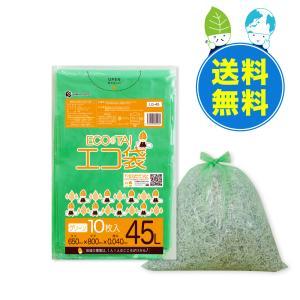 ごみ袋 45L0.04mm厚 グリーン LG-45 10枚x40冊 1冊あたり150円 |poly-stadium