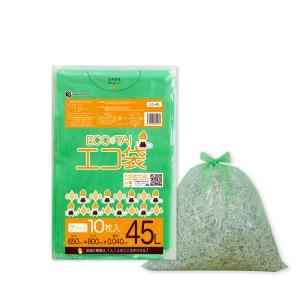 ごみ袋 45L0.04mm厚 グリーン LG-45bara 10枚バラ 1冊150円 |poly-stadium