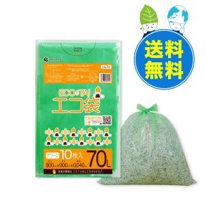 ごみ袋 70L0.04mm厚 グリーン 10枚x40冊x10箱 1冊あたり189円 LG-70-10|poly-stadium