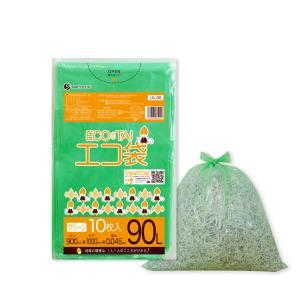 ごみ袋 90L0.045mm厚 グリーン 10枚バラ 1冊288円 LG-90 |poly-stadium