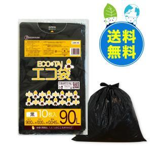 ごみ袋 90L0.045mm厚 黒 10枚x30冊 1冊あたり230円 LMN-92 |poly-stadium