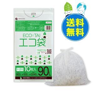 ごみ袋 90L0.045mm厚 半透明 10枚x30冊x10箱 1冊あたり221円 LMN-94-10|poly-stadium