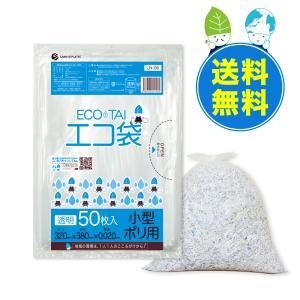 ごみ袋 7L0.020mm厚 透明 LN-08-10 50枚x80冊x10箱 1冊あたり88円 |poly-stadium
