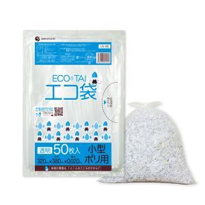 ごみ袋 7L0.020mm厚 透明 LN-08bara 50枚バラ 1冊97円|poly-stadium