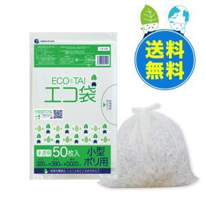 ごみ袋 7L0.02mm厚 半透明 LN-09 50枚x80冊 1冊あたり97円 |poly-stadium