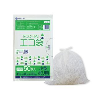 ごみ袋 7L0.020mm厚 半透明 LN-09bara 50枚バラ 1冊97円|poly-stadium