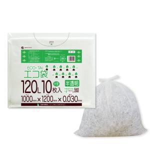 ごみ袋 120L0.03mm厚 半透明 10枚バラ 1冊260円 LN-124bara|poly-stadium