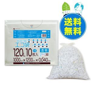ごみ袋 120L0.04mm厚 10枚x20冊x10箱 1冊あたり279円 LN-125-10|poly-stadium
