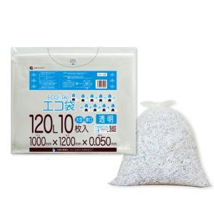 ごみ袋 120L0.05mm厚 10枚バラ 1冊390円 LN-128bara|poly-stadium