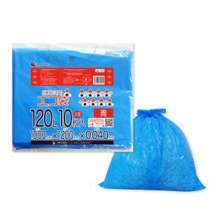 ごみ袋 120L0.04mm厚 青 10枚バラ 1冊310円 LN-131bara poly-stadium
