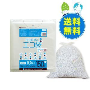 ごみ袋 150L0.03mm厚 透明 10枚x20冊x10箱 1冊あたり333円 LN-155-10|poly-stadium