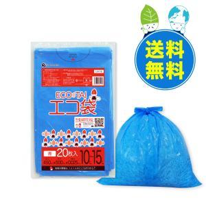 ごみ袋 10〜15L0.025mm厚 青 LN-16 20枚x60冊 1冊あたり88円 |poly-stadium