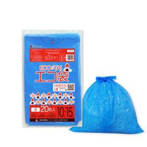 ごみ袋 10〜15L0.025mm厚 青 LN-16bara 20枚バラ 1冊88円 |poly-stadium