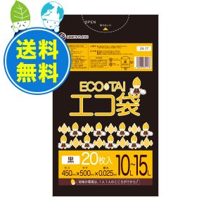 ごみ袋 10〜15L0.025mm厚 黒 LN-17 20枚x60冊 1冊あたり88円|poly-stadium