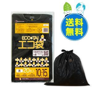 ごみ袋 10〜15L0.025mm厚 黒 LN-17-3 20枚x60冊 1冊あたり85円|poly-stadium