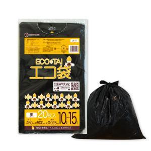 ごみ袋 10〜15L0.025mm厚 黒 LN-17bara 20枚バラ 1冊88円 |poly-stadium