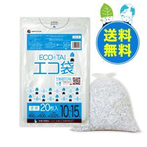 ごみ袋 10〜15L0.025mm厚 透明 LN-18-10 20枚x60冊x10箱 1冊あたり80円 |poly-stadium