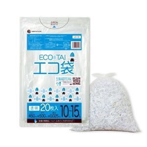ごみ袋 10〜15L0.025mm厚 透明 LN-18bara 20枚バラ 1冊88円|poly-stadium