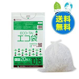 ごみ袋 10〜15L0.025mm厚 半透明 LN-19-10 20枚x60冊 1冊あたり80円|poly-stadium