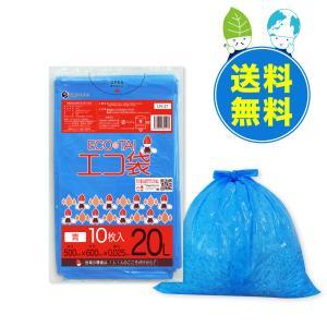 ごみ袋 20L0.025mm厚 青 LN-21-10 10枚x100冊x10箱 1冊あたり51円 |poly-stadium