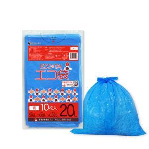 ごみ袋 20L0.025mm厚 青 LN-21bara 10枚バラ 1冊56円|poly-stadium