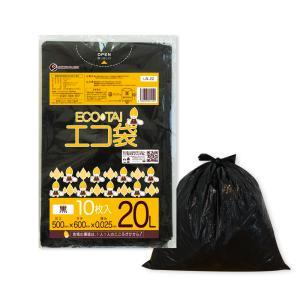 ごみ袋 20L0.025mm厚 黒 10枚バラ販売 1冊52円 LN-22bara