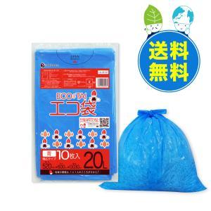 ごみ袋 20L幅広タイプ0.030mm厚 青 LN-26-52-10 10枚x60冊x10箱 1冊あたり58円|poly-stadium