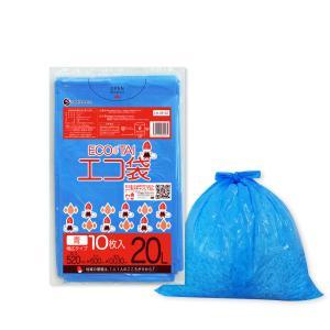 ごみ袋 20L幅広タイプ0.030mm厚 青 LN-26-52bara 10枚バラ 1冊65円 |poly-stadium