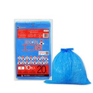 ごみ袋 20L0.030mm厚 青 LN-26bara 10枚バラ 1冊63円 |poly-stadium