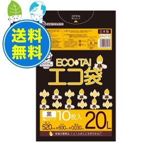 ごみ袋 20L幅広タイプ0.030mm厚 黒 LN-27-52-3 10枚x60冊x3箱 1冊あたり60円|poly-stadium