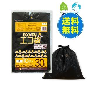 ごみ袋 30L0.025mm厚 黒 10枚x100冊 1冊あたり62円 LN-32|poly-stadium