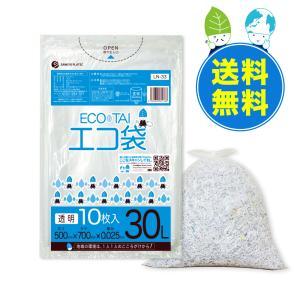 ごみ袋 30L0.025mm厚 透明 10枚x100冊x10箱 1冊あたり59円 LN-33-10 |poly-stadium
