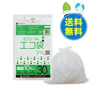 ごみ袋 30L0.025mm厚 半透明 10枚x100冊 1冊あたり65円 LN-34 |poly-stadium