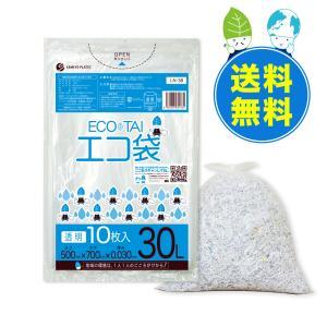 ごみ袋 30L0.030mm厚 透明 10枚x100冊x10箱 1冊あたり66円 LN-38-10 |poly-stadium
