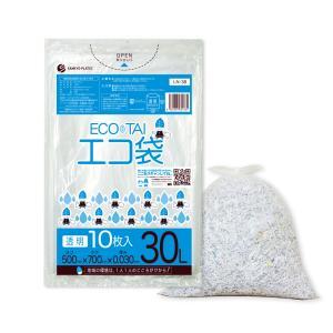 ごみ袋 30L0.030mm厚 透明 10枚バラ 1冊73円 LN-38bara |poly-stadium