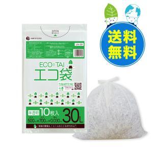 ごみ袋 30L0.030mm厚 半透明 10枚x100冊x10箱 1冊あたり66円 LN-39-10|poly-stadium