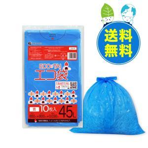 ごみ袋 45L0.03mm厚 LN-41 青 10枚x60冊 1冊あたり97円 |poly-stadium