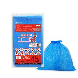 ごみ袋 45L0.03mm厚 LN-41bara 青 10枚バラ 1冊97円|poly-stadium