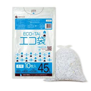 ごみ袋 45L0.03mm厚 透明 10枚バラ 1冊97円 LN-43bara