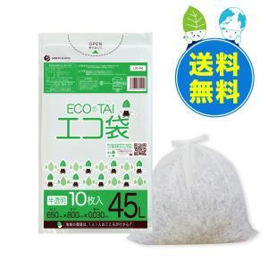 ごみ袋 45L0.03mm厚 LN-44 半透明 10枚x60冊 1冊あたり97円|poly-stadium