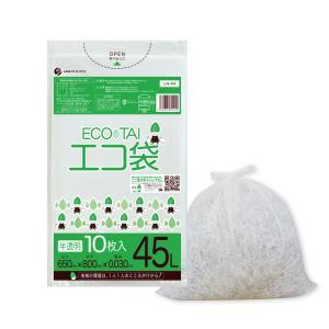 ごみ袋 45L0.03mm厚 LN-44bara 半透明 10枚バラ 1冊97円  poly-stadium