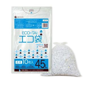 ごみ袋 45L0.035mm厚 LN-53bara 透明 10枚バラ 1冊112円|poly-stadium