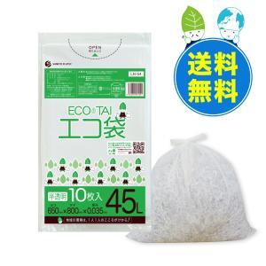 ごみ袋 45L0.035mm厚 LN-54-3 半透明 10枚x50冊x3箱 1冊あたり108円|poly-stadium