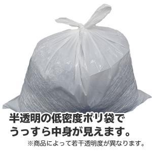 ごみ袋 45L0.035mm厚 LN-54 半透明 10枚x50冊 1冊あたり112円|poly-stadium|02