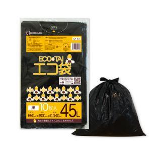 ごみ袋 45L0.04mm厚 黒 10枚バラ 1冊123円 LN-62bara